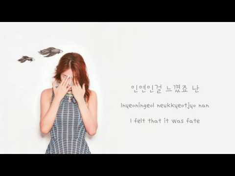소유 (Soyou) - I Miss You Lyrics (Han Rom Eng) (видео)