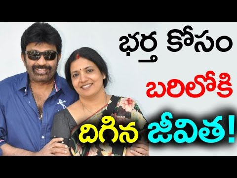 Jeevitha Rajashekar Helps Rajashekar Movie Garuda Vega To Finish & Release