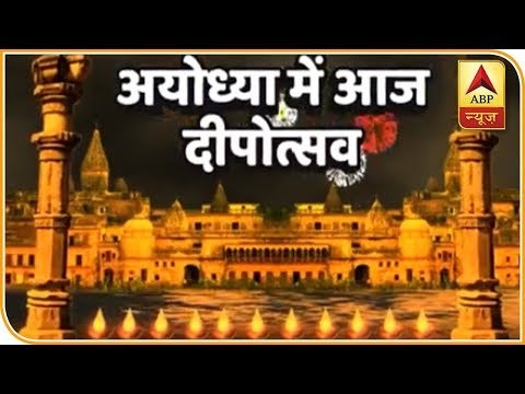 Deepostav In Ayodhya: Artists From All Over India Take Part | ABP News