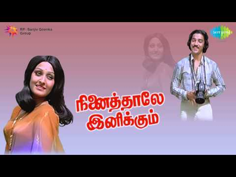Bharathi Kannamma Full Video Episode