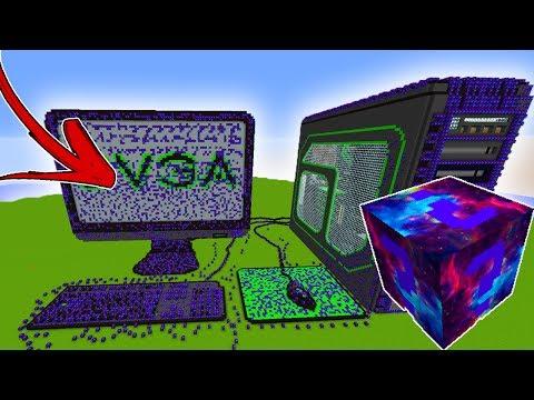 BATALHA COM LUCKY BLOCK GALAXY EM UM PC GAMER!