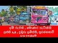 Super bus stunts in sri lankan roadshow