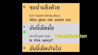 Thai for Beginners YouTube video
