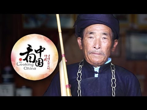 Looking China: Lusheng, The Soul Instrument Of Miao Village
