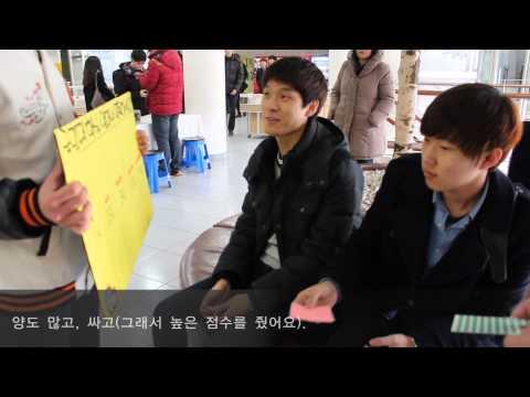 가천대학교 온 총학생회 생활협동조합 홍보영상