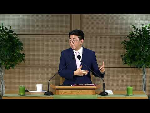 2021년 9월 29일 수요성서아카데미