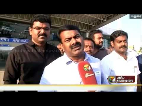 Naam-Tamilar-Katchi-will-contest-in-Pondy-assembly-elections-Seeman