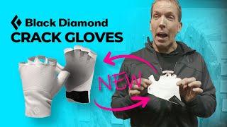 *ALL NEW* Black Diamond Crack Gloves by WeighMyRack
