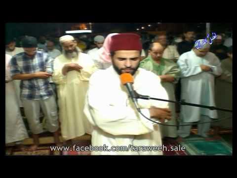 سورة طه / للقارئ هشام الراجعي (تراويح مدينة سلا)