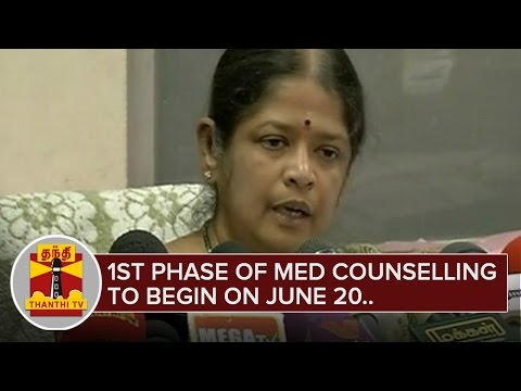 First-Phase-of-Medical-Counselling-to-begin-on-June-20-Thanthi-TV