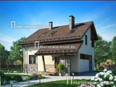 Проекты домов эконом-класса