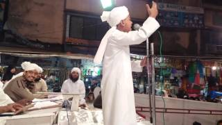 Ab to bas ek hi dhun by Mohammed Anas