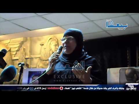 """والدة أحد مفقودي الثورة: """"بحضن الهوا واتخيل إن ابنى رجعلي"""""""