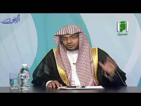 برنامج من كل الثمرات - إرشادات فقهية-الشيخ صالح المغامسي