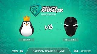 Kinguin vs Final Tribe, China Super Major EU Qual, game 2, part 2 [Mortalles]