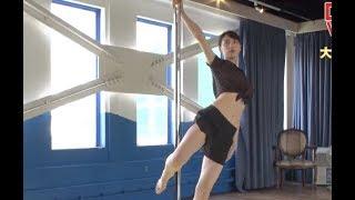 三吉彩花、高所恐怖症ながら空中ブランコやポールダンスに挑戦/映画『ダンスウィズミー』メイキング映像