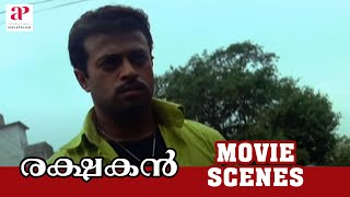 Video Rakshakan Malayalam Movie Scenes | Riyaz Khan disgraces Manya in public download in MP3, 3GP, MP4, WEBM, AVI, FLV January 2017