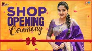 Shop Opening Ceremony || Celebration Time || My Shopping | Bridal Wear | Regular Wear ||
