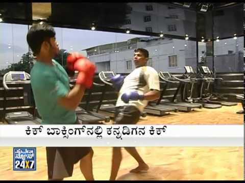 Girish gowda to participate in world kickboxing champion   Bangalore 02 September 2015 07 22 PM