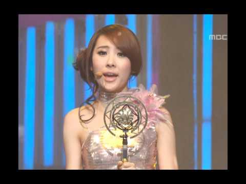 Video Wonder Girls - Nobody, 원더걸스 - 노바디, Music Core 20081227 download in MP3, 3GP, MP4, WEBM, AVI, FLV January 2017