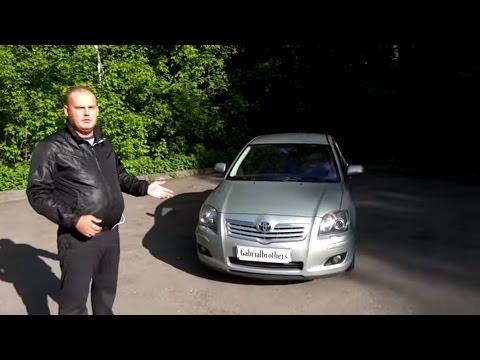 Toyota d-4d отзыв фотография