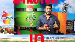 Vikrant Gupta X-Factor 😂 Rishabh Pant | Sports Tak | #asksportstak #ipl #sportstak