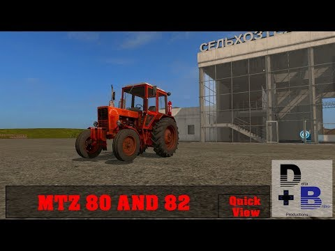 Mtz 80 and 82 v1.3