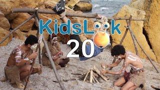 020 KidsLook - NO SMOKING!