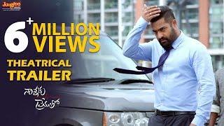 Nannaku Prematho Movie Trailer HD, Jr. NTR,  Rakul Preet Singh