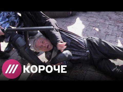Чем закончились задержания на акции против коррупции - DomaVideo.Ru