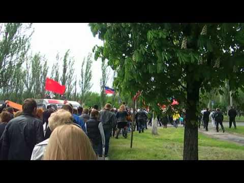 День победы в красноармейске