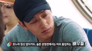 Video MEMORIES of Doctors 닥터스. #KimRaeWon 김래원 x #ParkShinHye 박신혜. #RaeShin MP3, 3GP, MP4, WEBM, AVI, FLV Februari 2018