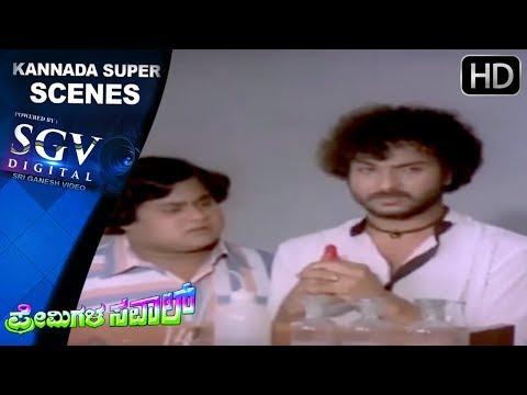 Video Ravichandran Madly Love With Archana - Kannada Super Scenes    Premigala Saval Kannada Movie download in MP3, 3GP, MP4, WEBM, AVI, FLV January 2017