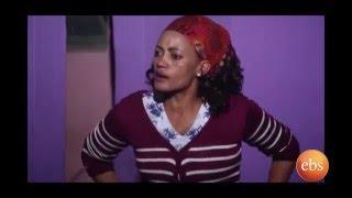 Demb ፭ : Ebs sitcom Season 1 - Ep 10
