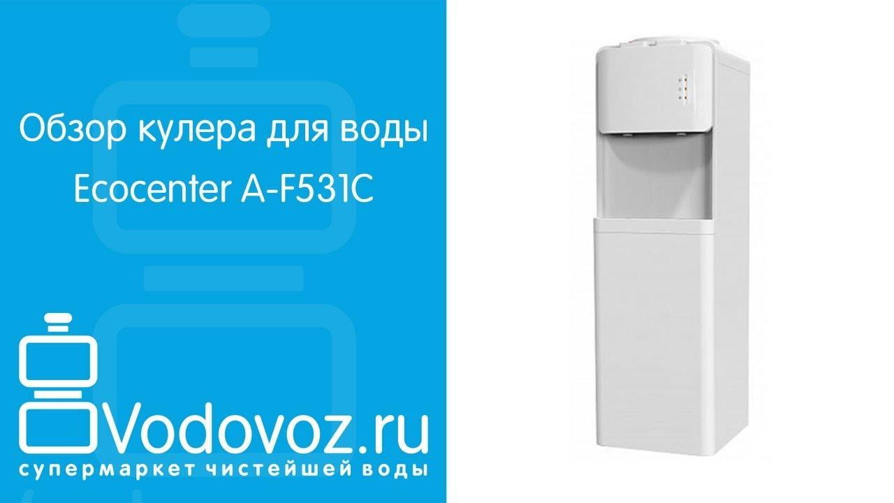 Обзор кулера для воды Ecocenter A-F531C