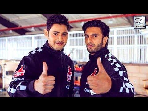 Ranveer Singh & Mahesh Babu DRIVE Super Fast Cars!