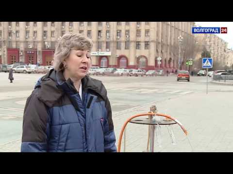 Контроль качества воздуха в Волгограде. Выпуск от 13.04.2017