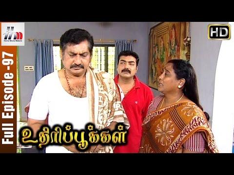 Uthiripookkal Tamil Serial   Episode 97   Chetan   Vadivukkarasi   Manasa   Home Movie Makers