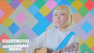 Video [M/V] 신현희와김루트 (SEENROOT) - 오빠야 (Sweet Heart) MP3, 3GP, MP4, WEBM, AVI, FLV Desember 2018