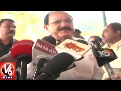 Union-Minister-Venkaiah-Naidu-On-Mobile-Banking-Awareness-Criticizes-Postilion-V6-News