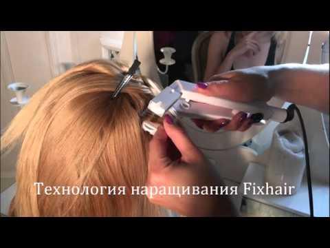 FixHair- новое слово в идустрии наращивание волос