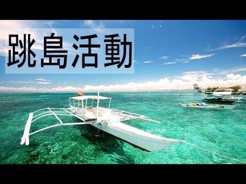 SMEAG 日本學生訪談影片
