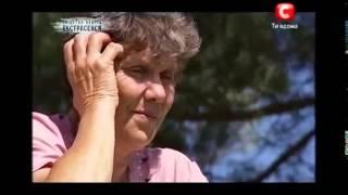 Расследование таинственного ДТП на Киевщине Экстрасенсы ведут расследование Сезон 1 Выпуск 7 П