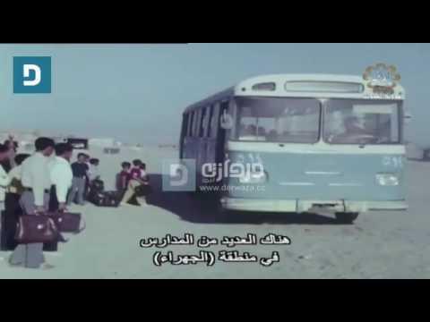 منطقة العشيش والتعليم في الكويت قديما
