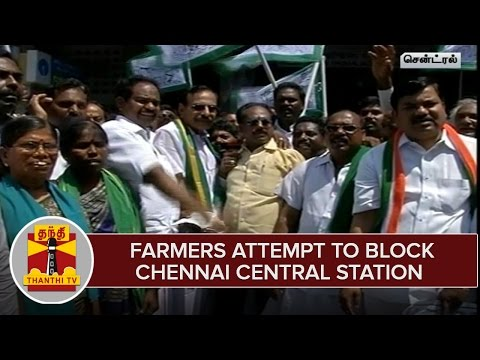 Farmers-Attempt-To-Block-Chennai-Central-Station-Police-Arrested-Farmers-Who-Involved-in-Protest