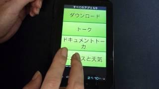 Button de Home YouTube video