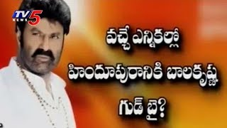 Nandamuri Balakrishna To Say Good Bye to Hindupur Constituency?