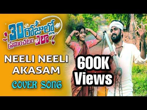 Video Neeli Neeli Akasam Cover Song | Anchor Dileep | Pradeep Machiraju | 30rojullo preminchadam ela download in MP3, 3GP, MP4, WEBM, AVI, FLV January 2017