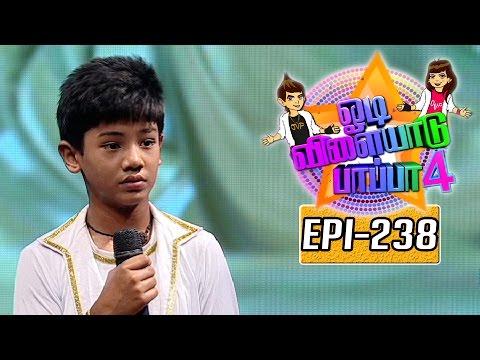Odi-Vilayadu-Pappa-Season-4-Epi-238-Vamsi-Kiran-Dance-Show-15-07-2016