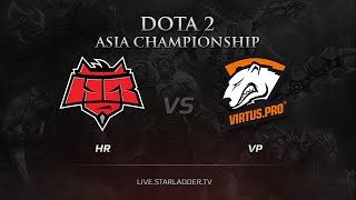 HR vs Virtus.Pro, game 2
